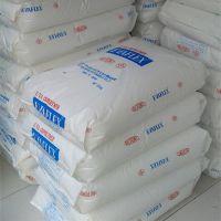 热熔胶级EVA 粘接剂原料 掺混树脂用 日本三井化学EVA 150