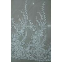 广州晚礼服蕾丝面料