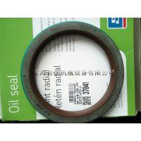 专业斯凯孚油封供应SKF CR37041 进口氟橡胶高温油封