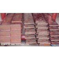 广州南沙区废铜回收,铜板回收,收购铜母线槽