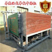 立式多层单板干燥机木材烘干机利润高投资小