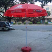 太阳伞48寸广告伞定做各款多样有家品牌合作样供参考免费设计