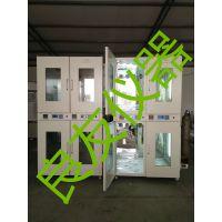 供应金坛良友QHX-2000二氧化碳人工气候箱 2000L人工气候箱 CO2人工气候箱