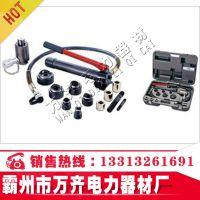 超高压手动泵HP-180N原装进口手摇式液压泵 手动加压泵