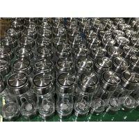 富氢水杯专业生产厂家,富氢水杯销售,富氢水杯定做批发宜健氢芯
