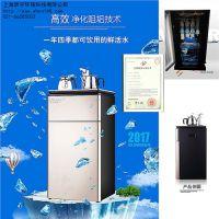 富氢水机智能净水器厂家批发,富氢水机智能净水器销售昕宁专业的