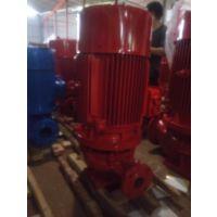 江洋消防稳压泵价格XBD13.2/0.56-3KW-(I)25*11加压消防泵重量