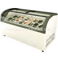 冰友牌直冷商用新款冰棒柜冰激凌柜冰糕冷冻柜硬质冰淇淋展示柜
