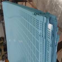 重型圆孔网 洞洞板生产厂家 冲孔板生产厂家