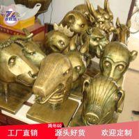深圳厂家定制 十二生肖雕塑 博物馆展览馆玻璃钢动物装饰雕塑摆件