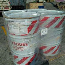 旭瑞达磷酸酯抗燃油,Fyrquel EHC-S,阿克苏Fyrquel EHC PLUS电力液压控制液