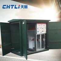 供应全国高压电缆分支箱 XGN KYN61-40.5 XGN15-12 KYN28-24 JYN61