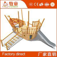 广州牧童直销户外儿童游乐设施设备木质海盗船 攀爬滑梯组合定制