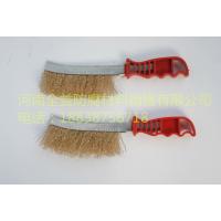 刀型钢丝刷子 刀形清缝刷 塑料柄钢丝刷 230mm
