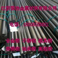 涟水县现货供应Cr12合金工具钢零售价