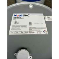 直销美孚SHC627合成齿轮油美孚100号合成齿轮油