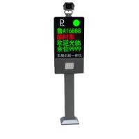 潍坊车牌识别系统,潍坊安装车牌识别系统。