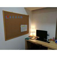广州软木板厂家X梅州挂式软木卷材C清远彩色软木板供应