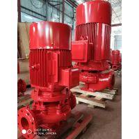 厂家直销XBD20-70-SLH室外消火栓泵 消防恒压切线泵 扬程