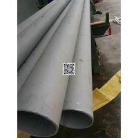不锈钢双相钢管S31803 2205 2507 S32750