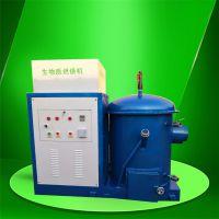 万纳长年供应生物质颗粒燃烧机 生物质燃烧机 最新节能减排