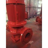 供应孜泉XBD4/40G-L消防水泵 XBD喷淋泵 消火栓加压泵型号