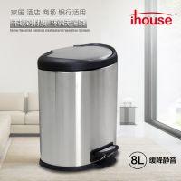 ihouse8升不锈钢缓降静音脚踏式垃圾桶纸篓家用卫生间厨房客厅户外