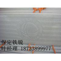 国家电网标志电力盖板,优质水泥基材质,美观耐久耐火,抗压强度高,保定铁锐厂家直销
