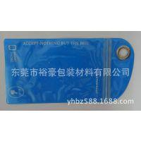 服装包装PVC电压袋 礼品软包装PVC高透明电压袋 可定制印刷