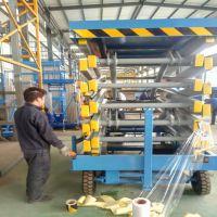 供应漳州移动式升降机 12米移动式升降平台调试验收合格发货走起