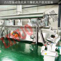 常州力诺供应结晶山梨醇直线振动流化床 全不锈钢碳钢振动式干燥设备
