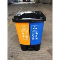 湖南新农村分类垃圾桶厂家直销,长沙新农村塑料分类垃圾桶厂家