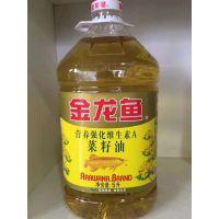 金龙鱼维A菜籽油5L