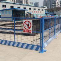 惠州施工区域隔离栏 茂名建筑施工防护栏 基坑围栏 按图纸定制