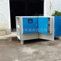 广东蓝绿等离子UV紫外光氧催化废气除臭净化器油烟净化器