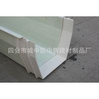 玻璃钢防腐、玻璃钢制品、模压制品、FRP玻璃钢防腐水槽配件-平接