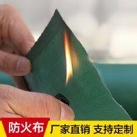 WHJC五环精诚批发供应军绿色阻燃防火布玻纤耐高温布