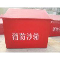 现货供应奥瑞斯全钢沙箱 深圳1立方消防沙箱