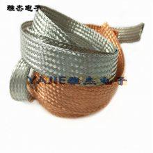雅杰铜编织带 接地编织铜带冰点低价 国标产品均有现货