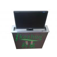 升降器厂家 24寸液晶屏升降器 电脑显示屏视讯会议系统