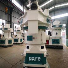 新型木屑颗粒机\木屑颗粒机厂家\山东恒美百特大型颗粒生产线