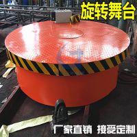 固定式升降台 小型电动升降机 升降旋转舞台 汽车展示台
