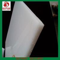 山东金天成直销纯料A级聚丙烯板材 白色pp板材
