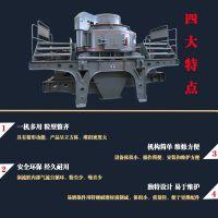 VSI系列立式碎石机成功交付云南大理 炉渣破碎机生产厂家