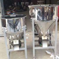 供应郑州周边地区销售小麦拌种机,粮食拌种机,小型薯类饲料搅拌机