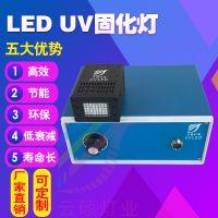 深圳厂家批发 uvled 395nm紫光平板打印机固化 供应80w手提式uvled固化机