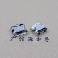 Micro USB 接口 迈克插板有柱带焊盘镀雾锡连接器母座