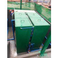 社区生活污水处理设备生产厂家