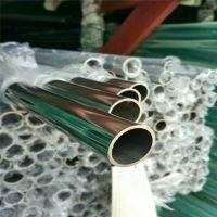 贵阳304不锈钢管 优质亮光面304不锈钢管