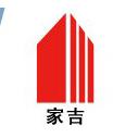 深圳市家吉消防工贸有限公司